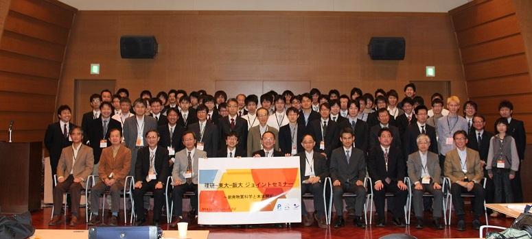 201410_cadet_news.JPG