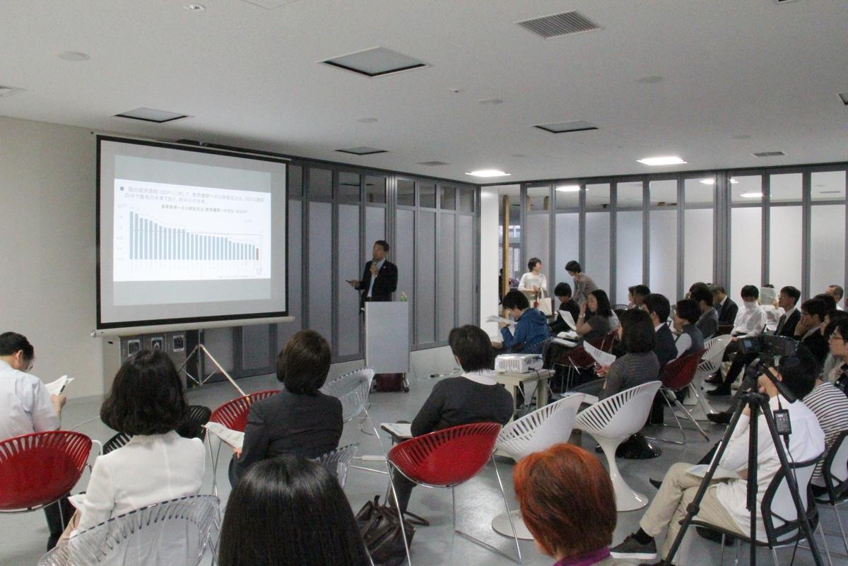 STP_seminar06.JPG