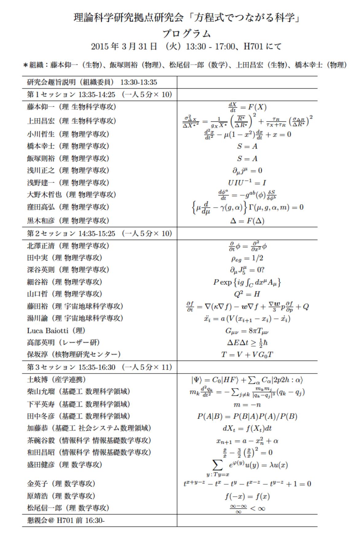 equation_02.jpg