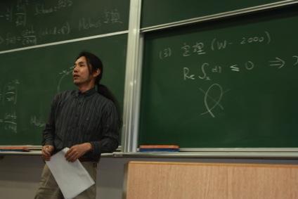 equation_12.jpg