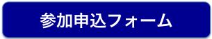 registration_form.png