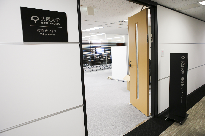 tokyo_office4.jpg