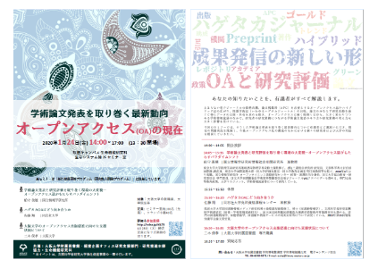 2020-01-24 Seminar.jpg