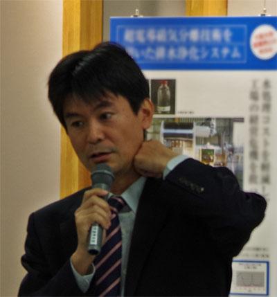 Tomohiro Nakayama