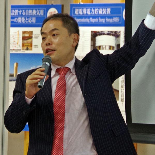Noriyuki Shirakawa