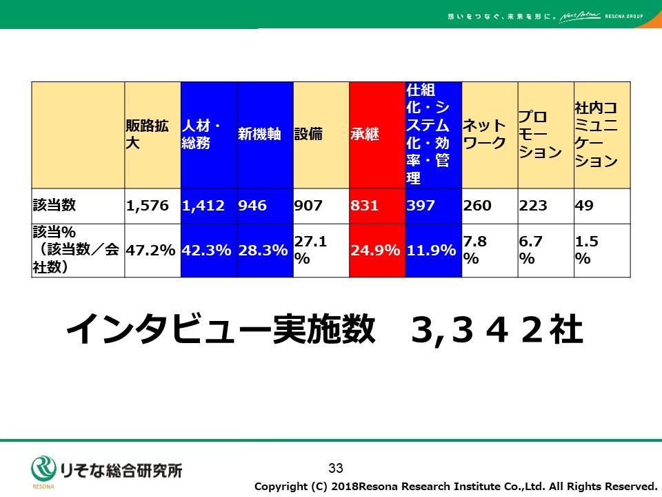 fujiwara_10