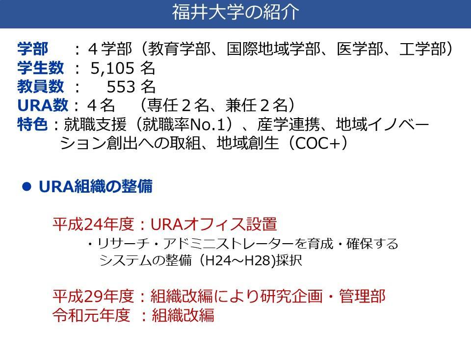iwai_2019ra_2.JPG