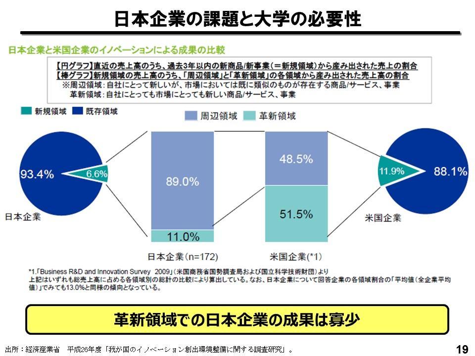 nagasato_01.jpg