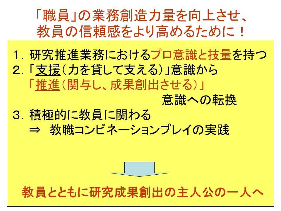 野口氏講演資料4