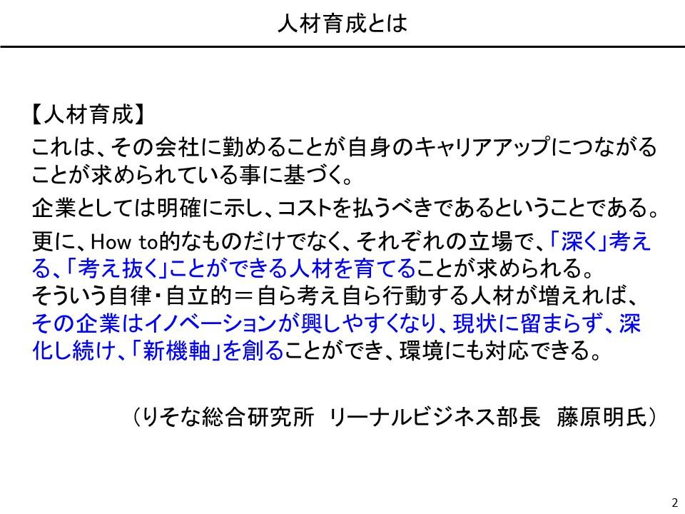 takano_1