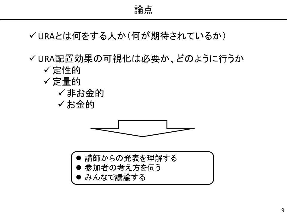 takano_2019ra_9.JPG