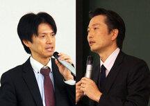 人事交流制度を考える-大阪大学工学研究科におけるクロス・アポイントメントや出向の事例から