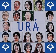 「こと」の支援を加えて研究力を強化する~大阪大学研究大学強化促進事業の取り組み~