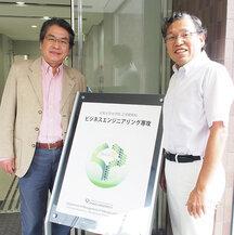 「しくみにココロあり/大阪大学編」特集