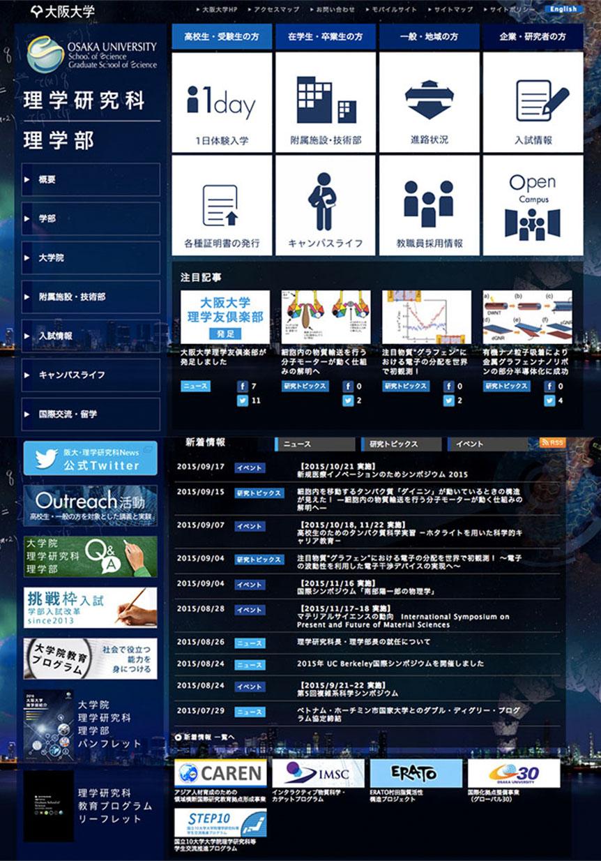 OU_sci_website.jpg