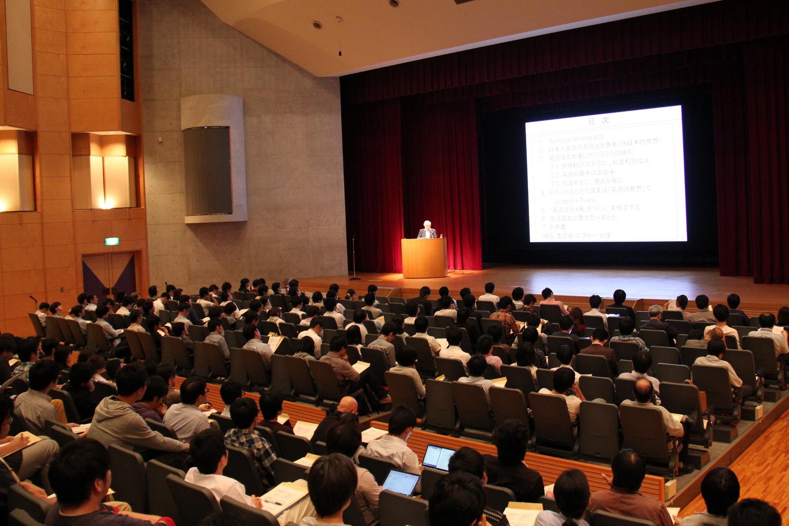 skill-up_seminar_01.JPG