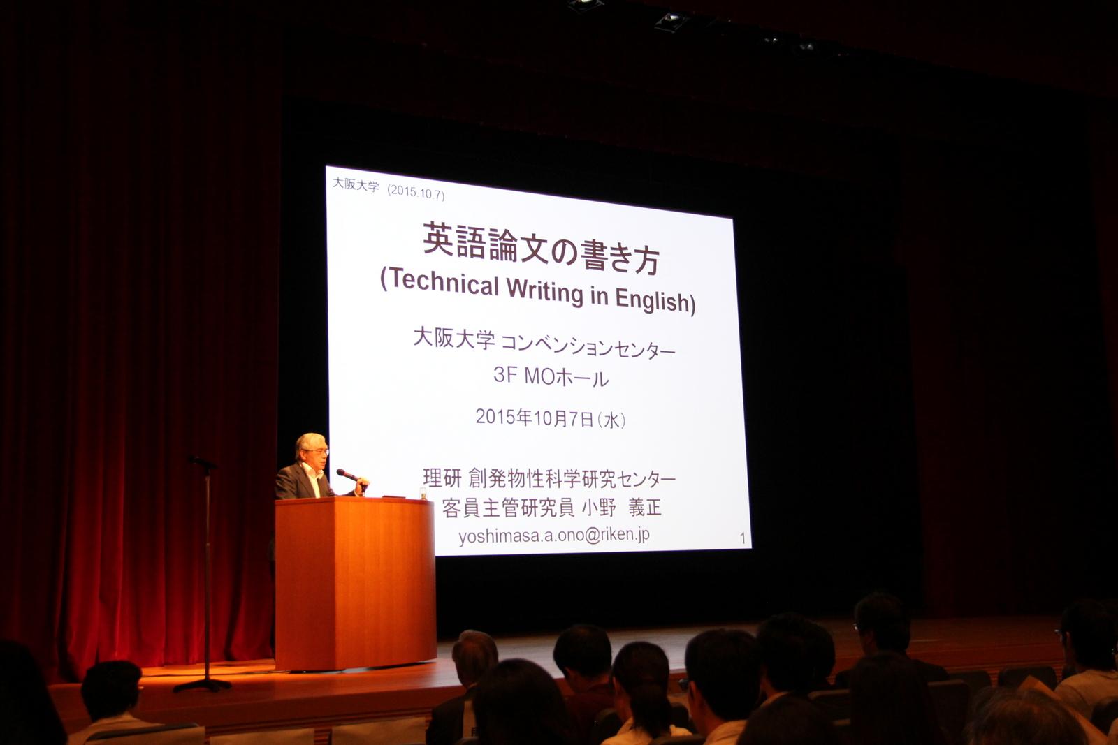 skill-up_seminar_02.JPG