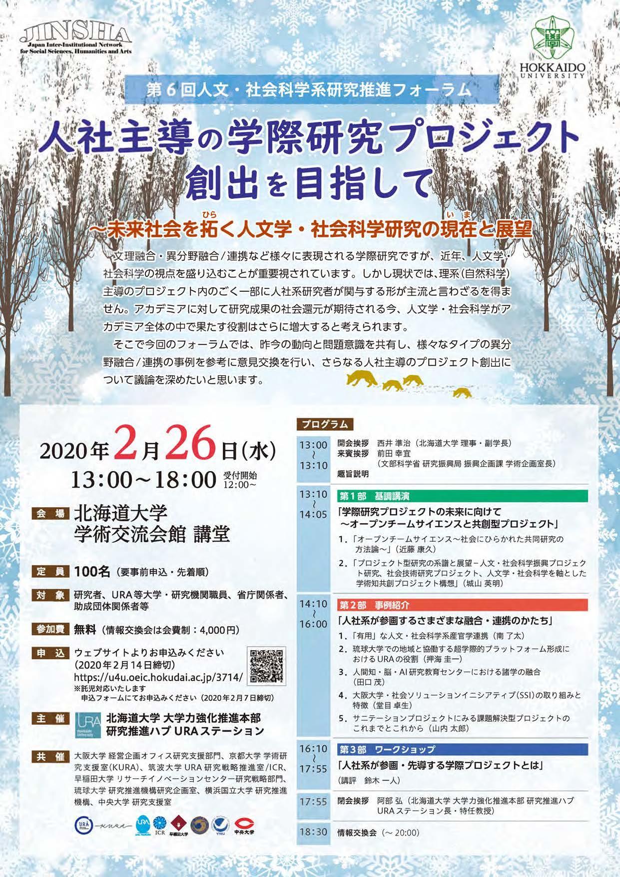 leaflet_web_p1.jpg